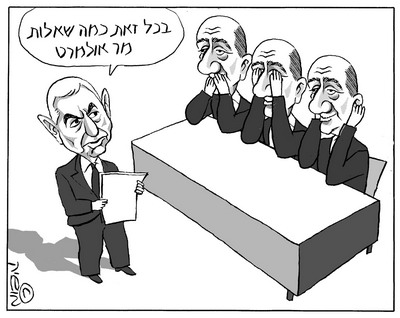 Olmert Faces Wingrad