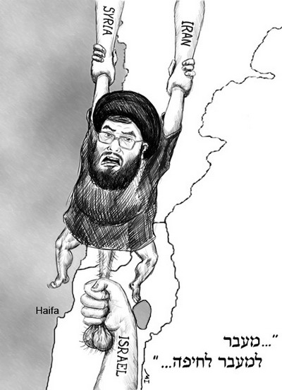 Nasrallah by the balls