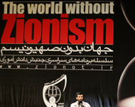World without Zionism - Iran's Vision