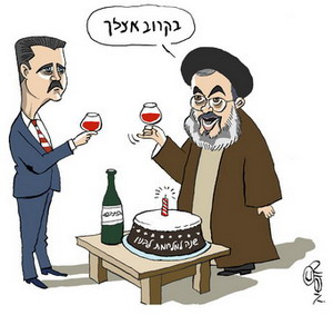 Iran and Syria Celebrate