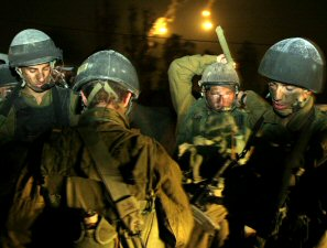 Soldiers in Gaza - MSN.co.il