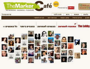 TheMarker Cafe