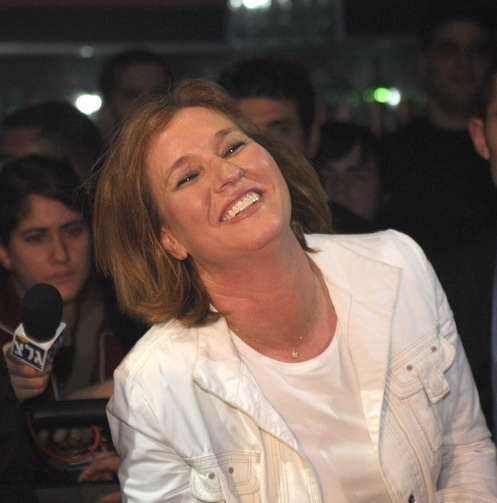 Livni in The Uman in Tel Aviv