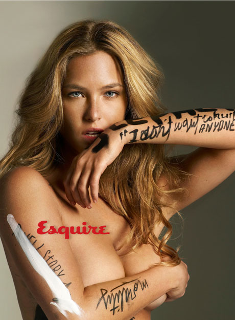 bar refaeli esquire