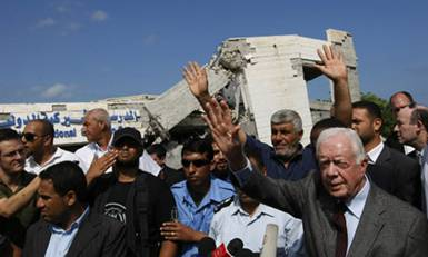 Carter in Gaza