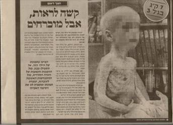 Child abuse Jerusalem