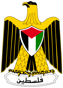 Palestine Authority