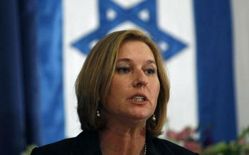 livni in the UK
