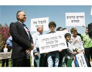 Demonstration outside the Knesset