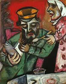 Chagall, Parents