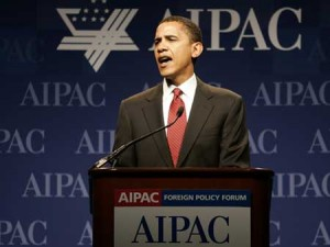 Obama speaking at AIPAC