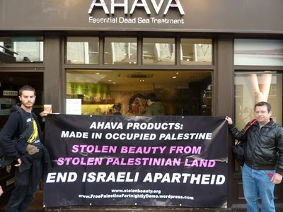 Ahava store in London shut down