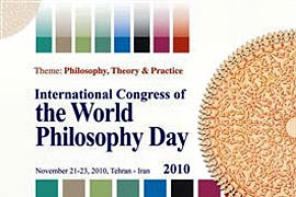 2010 World Philosophy Day Tehran