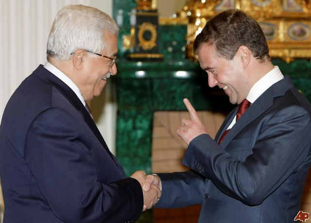 Dmitry Medvedev & Mahmoud Abbas