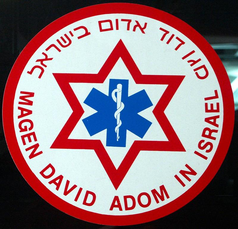 Magen David Adom Tel Aviv