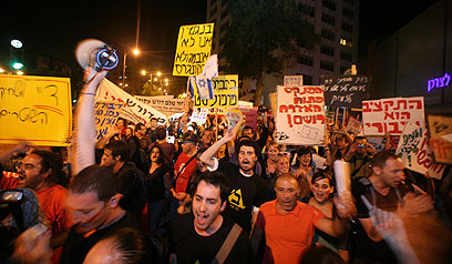 Over 200,000 in Israel's Largest Social Uprising