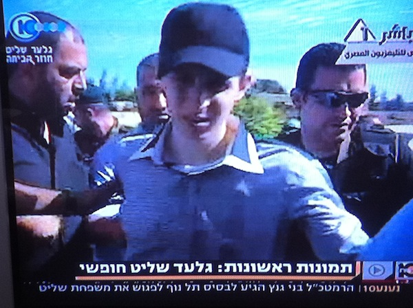 Gilad Shalit Free October 18, 2011