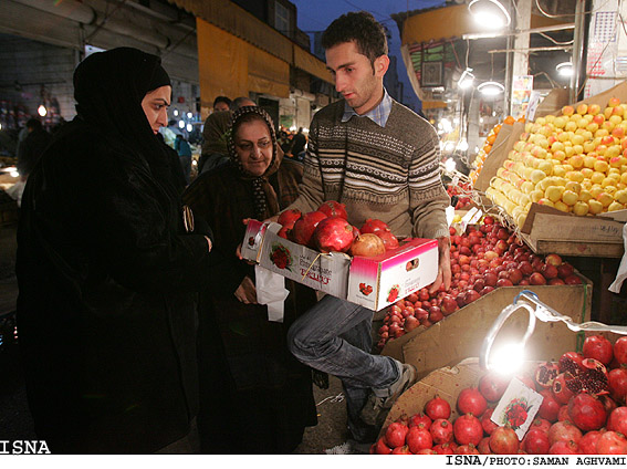 Yalda Night Iran