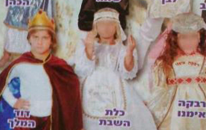 Girl Censorship in Haredi Newspaper