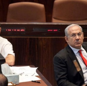 Flame in the Knesset