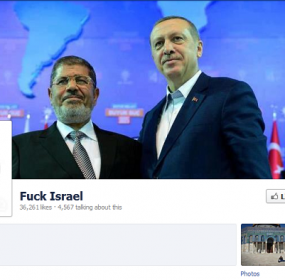 F*ck Israel Facebook Page