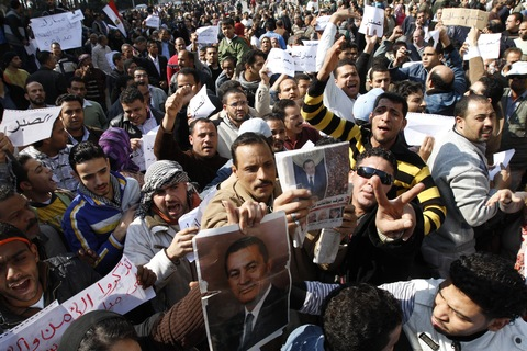 Aid to Egypt in Trouble